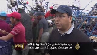 الاقتصاد والناس- تطور قطاع الصيد بالمغرب