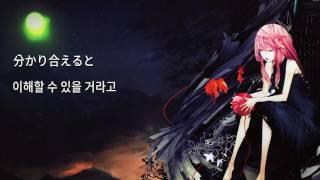 紅一葉 - ヤマイ (다홍빛 한 잎 - 야마이)