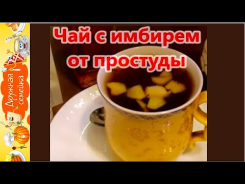 Что можно пить при простуде, чтобы быстрее вылечиться?