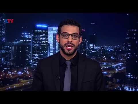 Your News From Israel- June 10, 2018