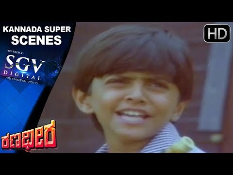 Ravichandran childhood memories | Kannada Scenes | Ranadheera Kannada Movie | Kushboo