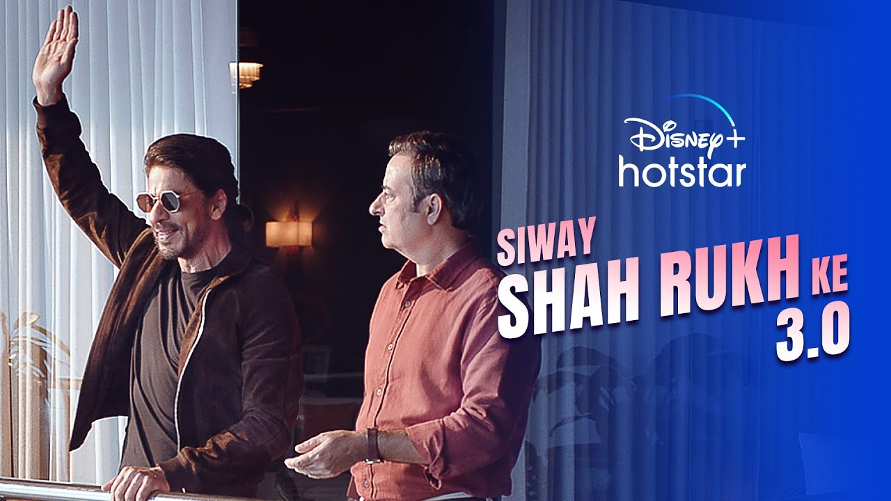 Download Siway SRK 3.0 | Shah Rukh Khan | Disney+ Hotstar