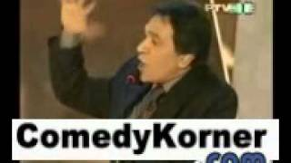 Best Mimicary of Tariq Aziz by Legend Moin Akhter
