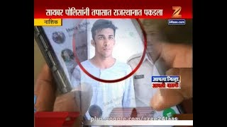 Nashik | Whatsapp Offensive Hacker Arrested From Rajasthan