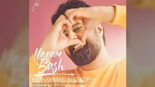 Mohammad Alizadeh   Yaram bash