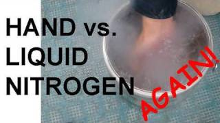 −196度の液体窒素に手を突っ込んだら?