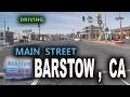 Main Street Drive - Barstow, CA