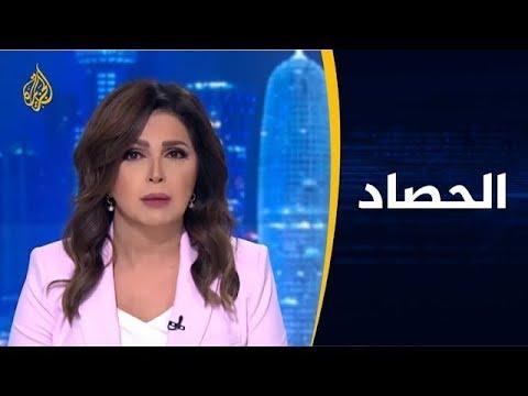 الحصاد - اليمن.. مطالبة حكومية بطرد الإمارات ووساطة سعودية لاحتواء الأزمة  - نشر قبل 8 ساعة