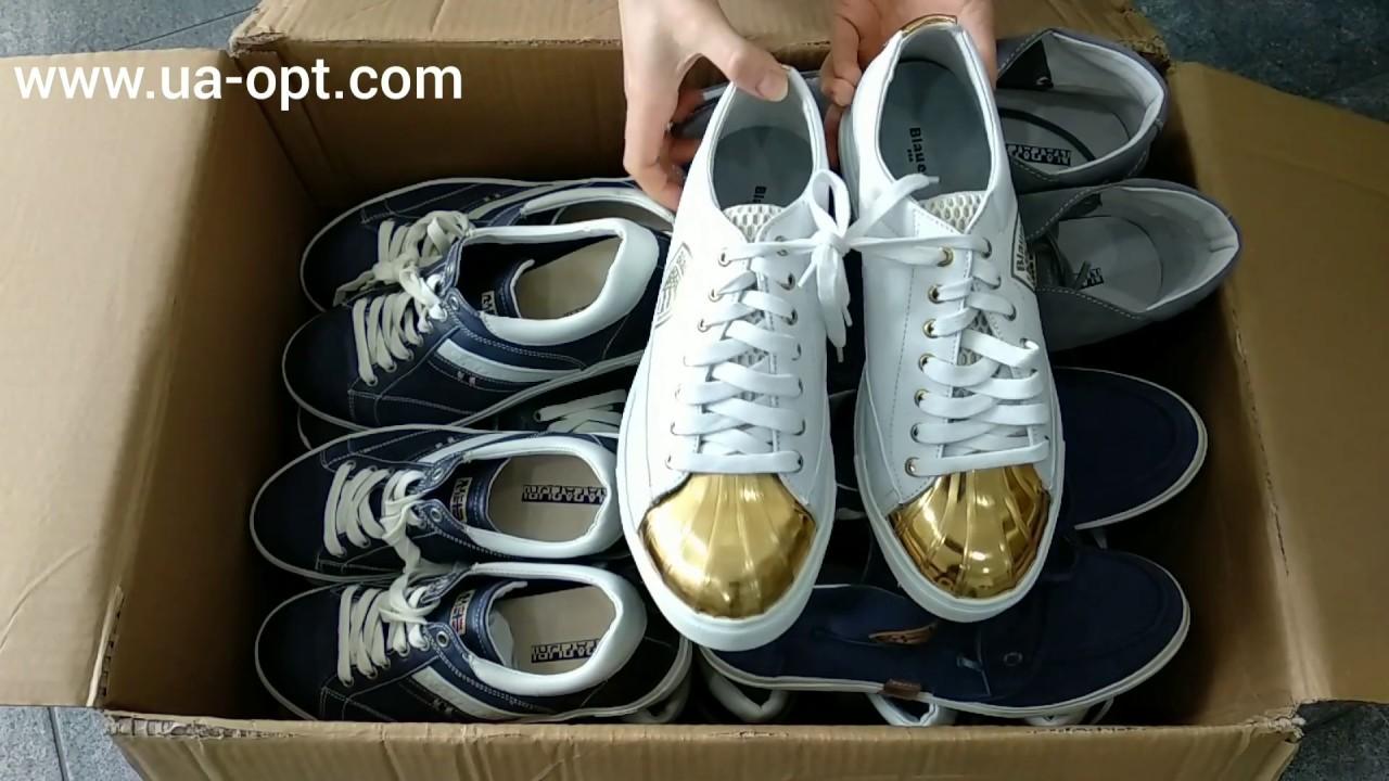 thumbnail video Мужская обувь оптом Napapijri сток 24,9 €/пара лот #54