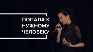 Училась у Марины Полтевой, работает с Аллой Пугачёвой | История вокалистки Екатерины Поляковой