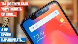 Xiaomi Redmi Note 6 Pro: 6-е поколение Note или Redmi 6 Pro раздутый до Note? Все будет Xiaomi!