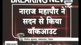 bharat samachar mp/cg news chanel riport jitendra singh dewas
