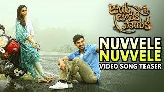 Nuvvele Nuvvele Video Teaser | Jaya Janaki Naayaka | Bellamkonda Srinivas | Rakul Preeet Singh