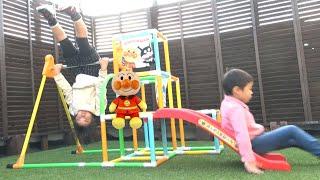 アンパンマン おもちゃ すべり台 鉄棒 ジャングルジム こうくんねみちゃん Anpanman Slide chin-up bar jungle gym