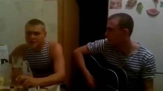 Памяти 6 роты на гитаре   Ратмир Александров