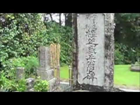 O-Sensei Ueshiba Morihei Grave in Tanabe, Wakayama Prefecture, Japan
