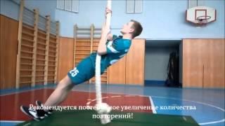 Видео ролик ГТО