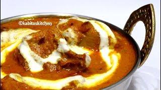 Restaurant Style Chicken Curry Recipe | होटल जैसा चिकन करी घर पे बनाए | kabitaskitchen
