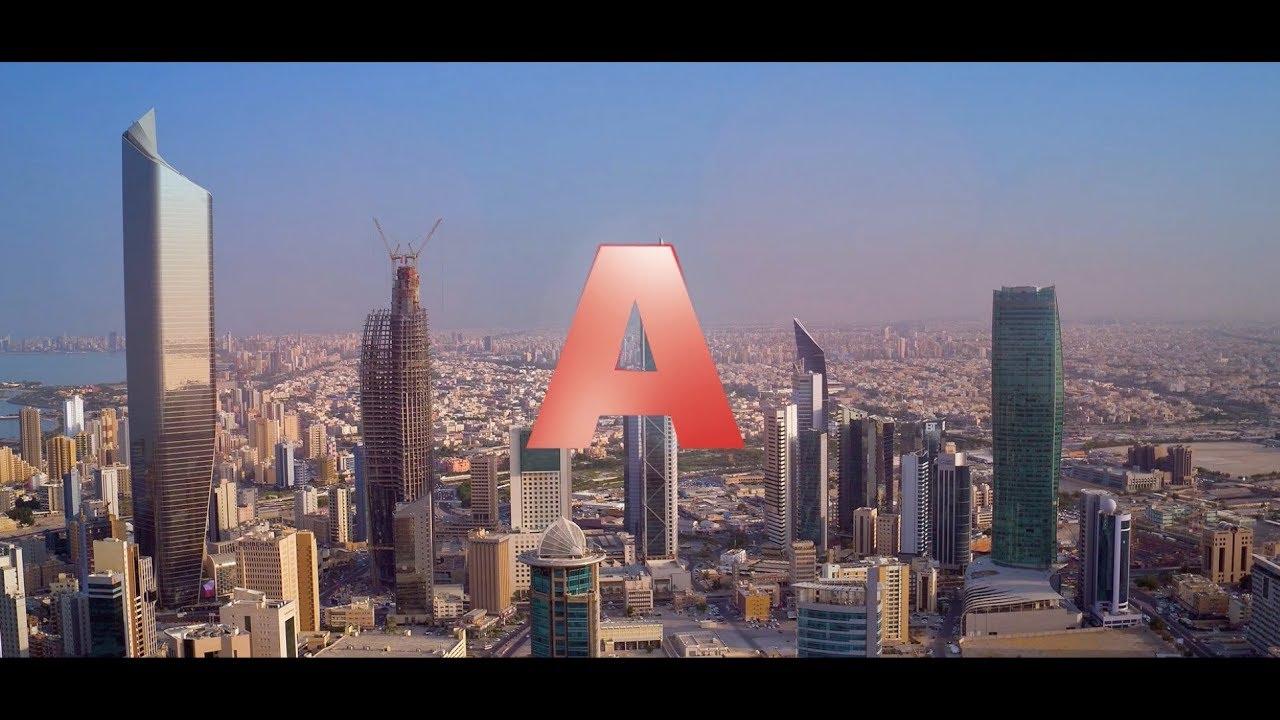 AHMADIAH - Building the Future | QCPTV com
