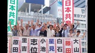 IWJ Webサイトの記事はこちら→ http://iwj.co.jp/wj/open/archives/3875...