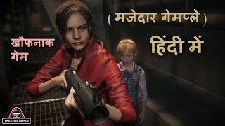 Resident Evil 4 Gameplay in Hindi | Part #2 | One Take Gamer | PC Games 2019