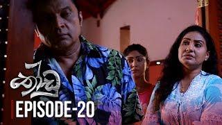 Thoodu | Episode 20 - (2019-03-13) | ITN Thumbnail