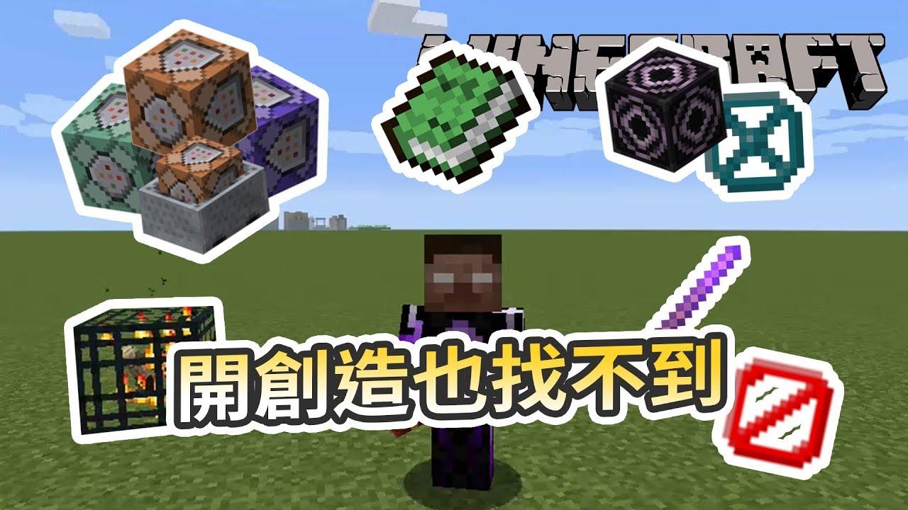 75+Minecraft所有指令 - マインクラフト畫像