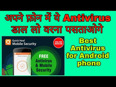 Best Mobile Antivirus 2020 | Quick Heal Antivirus For Android Mobile Free Download