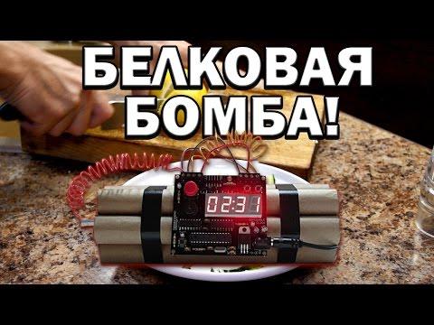 Белковая бомба из яиц и тунца! Ужин на сушке!