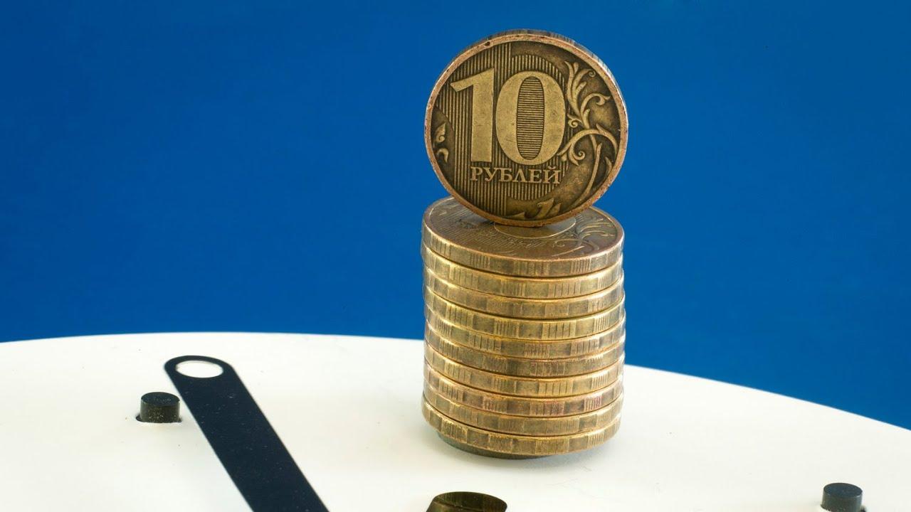 RTД: Экономический прогноз для России