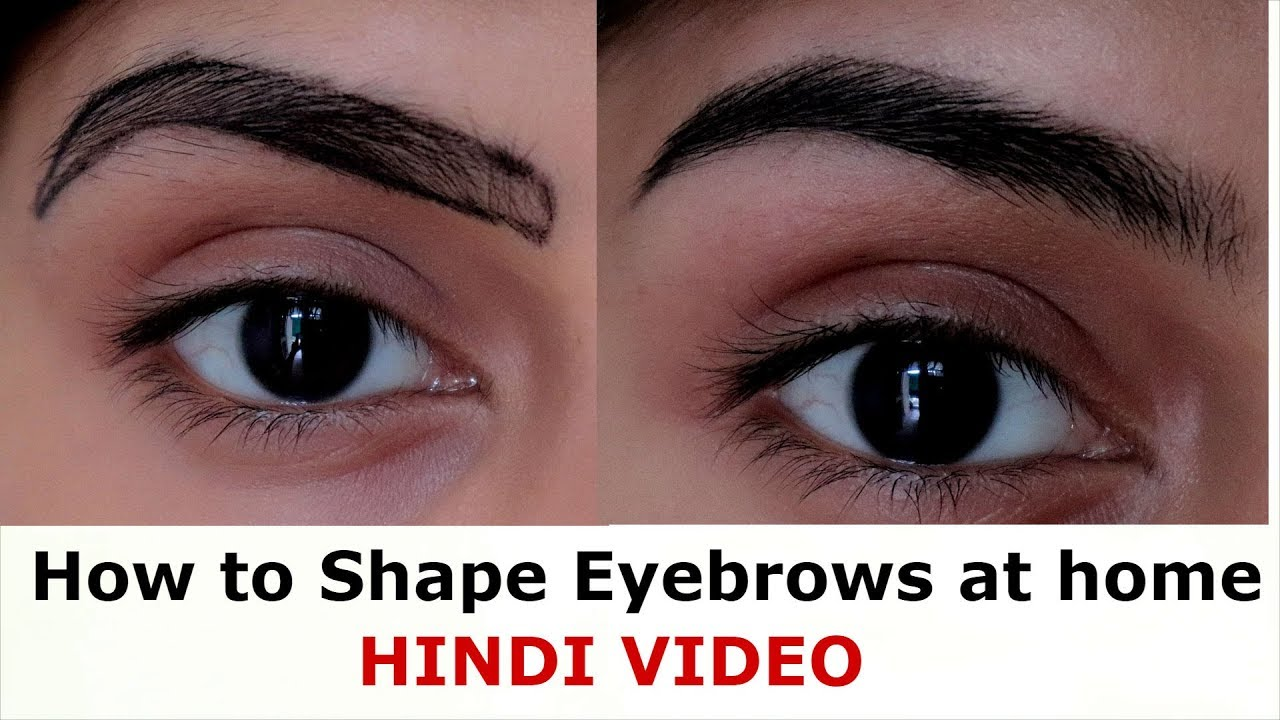 How To Shapepluck Eyebrows At Home Using Eyebrow Plucker No Need