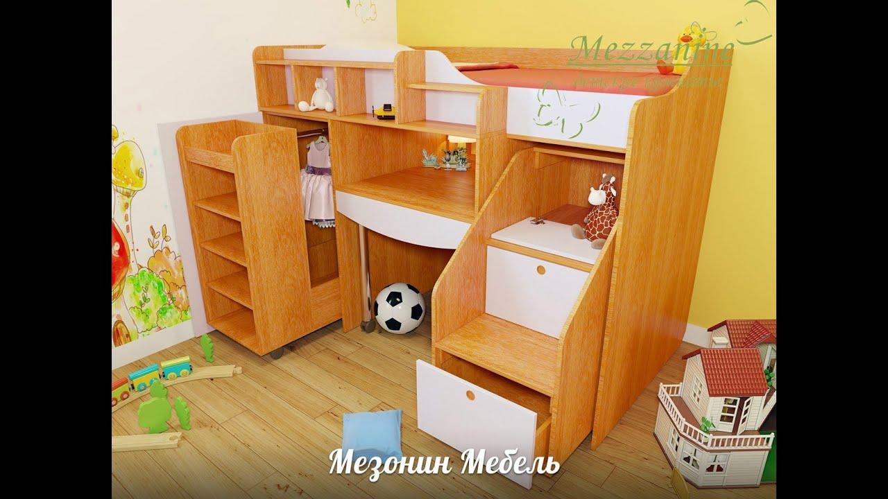 Видеообзор на кровать-чердак Малыш от http://evro-house.ru/ - YouTube