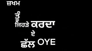 Busy Busy    Karan lahoria    punjabi song WhatsApp status    with black background