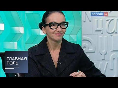 Главная роль. Алла Сигалова. Эфир от 18.10.2012