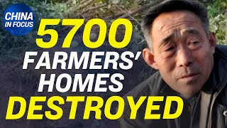 China gold fraud company delisting; 5,700 Chinese farmers' homes destroyed; The meaning of lightning