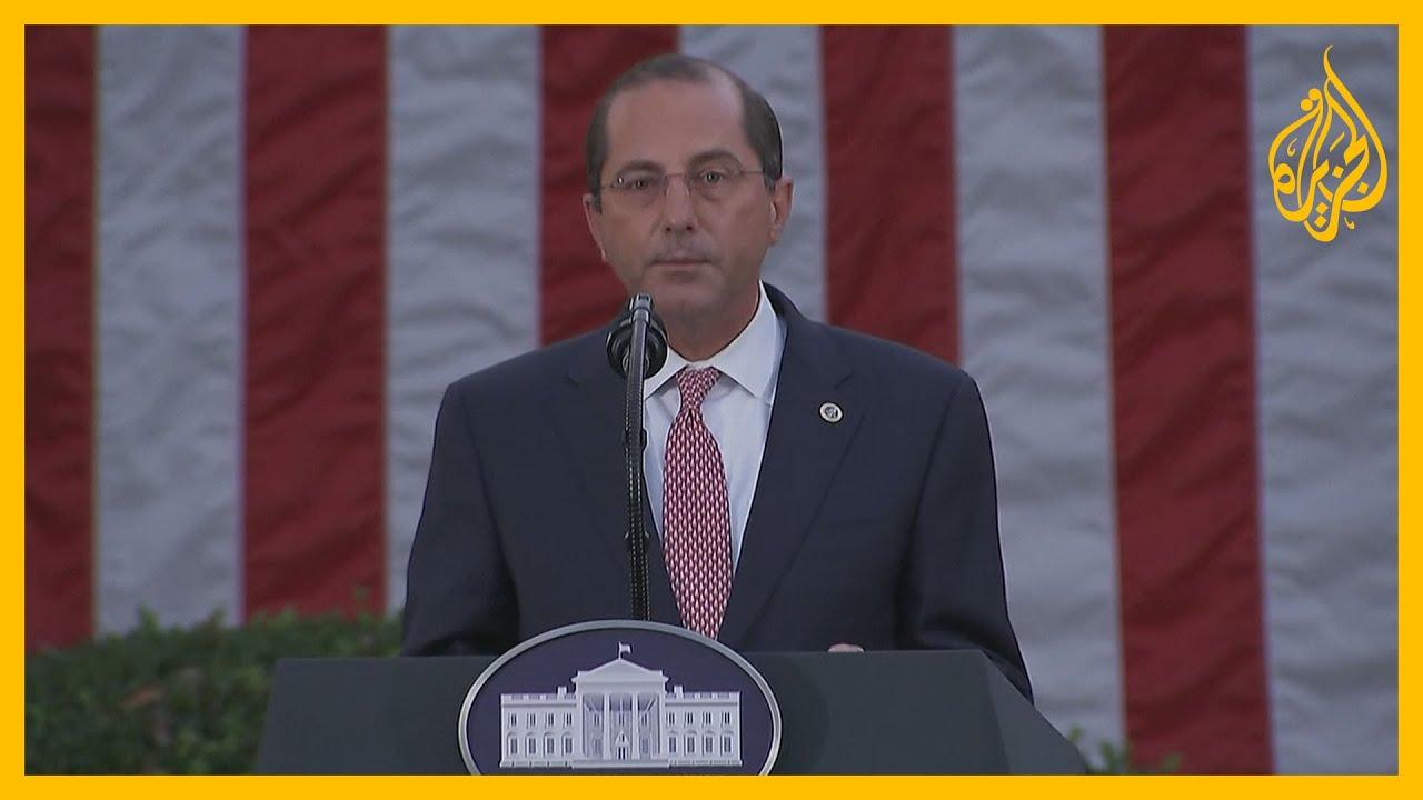 استقالة وزير الصحة الأمريكي احتجاجا على اقتحام الكونغرس  - 09:59-2021 / 1 / 16