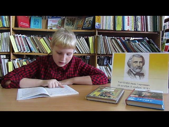 Изображение предпросмотра прочтения – ВероникаПляскина читает отрывок изпроизведения «Бирюк» И.С.Тургенева