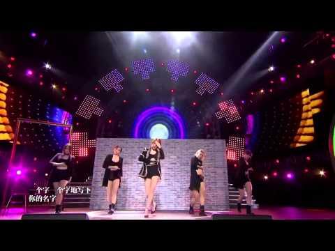 150411 T-ARA Jiyeon - Never Ever(1MIN 1SEC) (티아라 지연 - 1분 1초) @ YinYueTai V-Chart Awards 2015