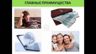 4567 рублей в день