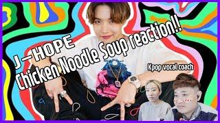 BTS J-HOPE 제이홉 Chicken Noodle Soup 🇰🇷Kpop vocal coach 보컬트레이너 reaction