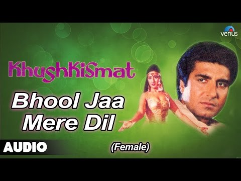 Khushkismat : Bhool Jaa Mere Dil- Female Full Audio Song | Raj babbar, Anita Raj |