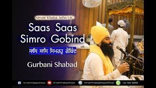 Saas Saas Simro Gobind | ਸਾਸਿ ਸਾਸਿ ਸਿਮਰਹੁ ਗੋਬਿੰਦ | Shabad Kirtan | NKJ UK