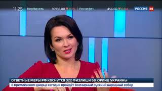 D. V. Aristova dasturi ''''Uchun Rossiya Federal bailiff xizmati Direktori bilan intervyu