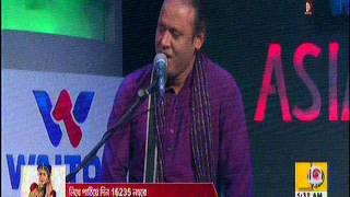 Video Amare asibar kotha koiya- LIVE on Asian Tv download MP3, 3GP, MP4, WEBM, AVI, FLV Juli 2018