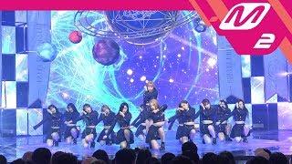 [MPD직캠] 우주소녀 - 꿈꾸는 마음으로 | @엠카운트다운_2018.3.1 [MPD ...