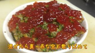ついに完成しました日本筋子納豆協会公式ソング 「すじこ納豆の歌」です...