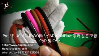 실리콘 튜브, 실리콘 튜브 제조업체, 공급 업체-중국산