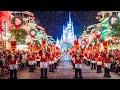 Magic Kingdom Live Stream - Mickey's Very Merry Christmas Party 12-1-17 - Walt Disney World