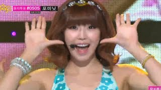 Secret - YOO HOO, 시크릿 - 유후, Music Core 20130525