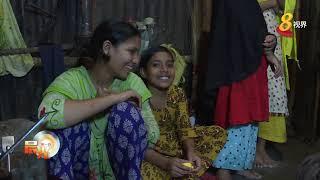 【气候临界点】孟加拉气候问题严峻 气候移民生活艰辛